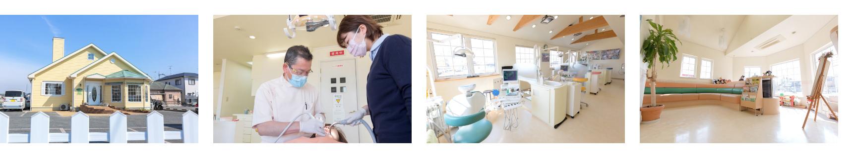 おつじ歯科医院